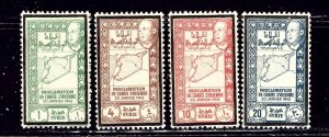 Syria 293/294/296/297 MH 1943 issues pencil marks on backs    (ap2293)