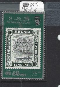 BRUNEI  (P1005BB)  STAMP ON STAMP SG 354  VFU