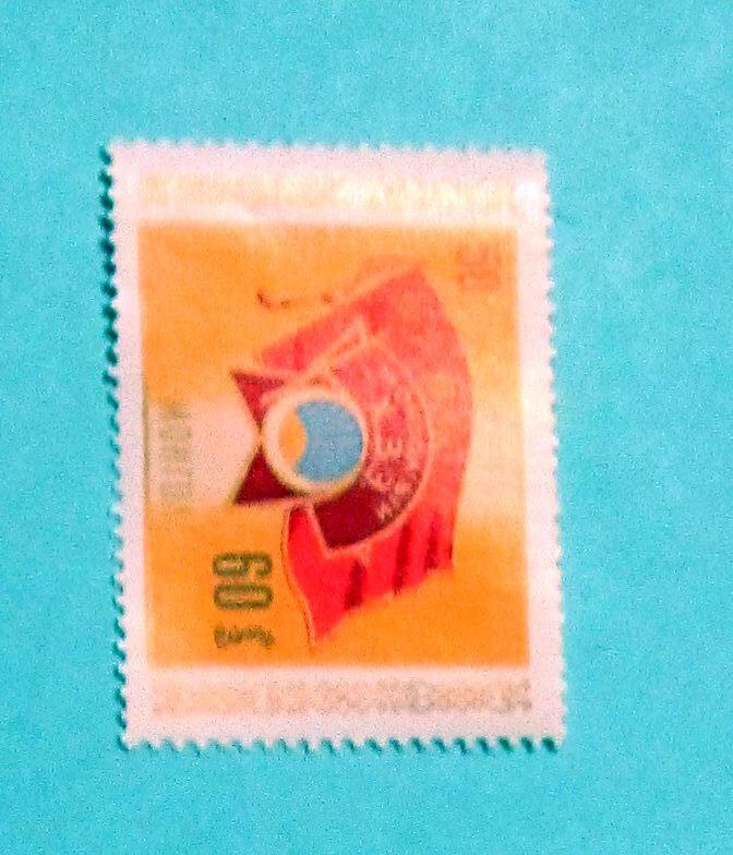 Mongolia - 634, MNH Comp. - Flag of Youth Org. SCV  - $0.60