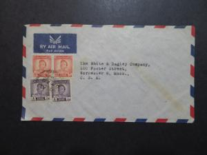 Iraq 1953 Commercial Cover to USA (II) - Z8604