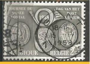 BELGIUM, 1958, used 2.50fr, Postal Museum Scott 515