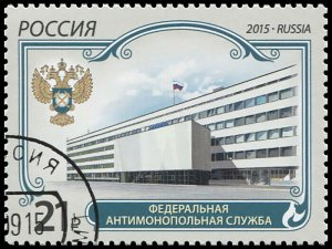 Russia. 2015. The Federal Antimonopoly Service (CTO) Stamp