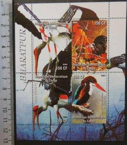 2004 birds bharatpur nepal cockeril kingfisher m/sheet MNH