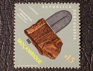 Mozambique Scott #494 unused