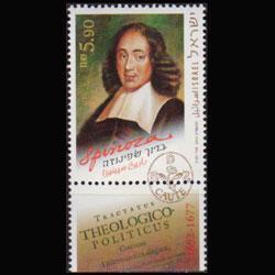 ISRAEL 2002 - Scott# 1485 Philosopher Spinoza Set of 1 NH