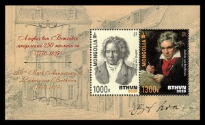 Mongolia 2020 MNH Stamps Souvenir Sheet Ludwig van Beethoven Music Composer