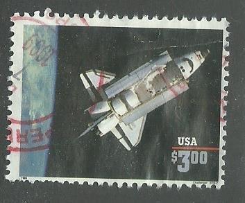 1995 United States Used Scott Catalog Number 2544