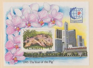 Kiribati Scott #670 Stamp - Mint NH Souvenir Sheet