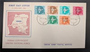 India Stamps FDC 1962 UN Peacekeeping Forces in Congo