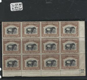 NORTH BORNEO P0105BB)  1C TAPIR  SG 159SHEET NR 11  BLK OF 12     MNH