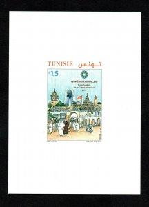 2019- Tunisia- Tunis capital of the Islamic culture-Mosque- Luxury edition MNH**