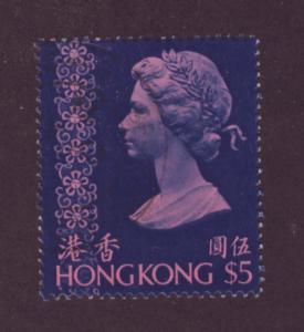 J2749 JLS stamps 1973 hong kong used #286 $3.25v queen