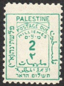 PALESTINE-1923 2M Blue-Green Postage Due Sg D2 MOUNTED MINT V42871