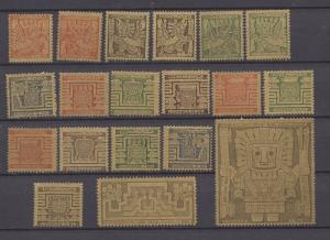 Bolivia Gate of the Sun MNH Set of 19 Stamps without surcharges, see description