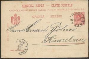 SERBIA 1895 postcard used to Kunzelsau.....................................61904