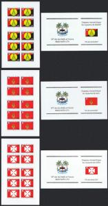 Wallis and Futuna Flags self-adhesive 3 booklets Below Face Value SG#887=892