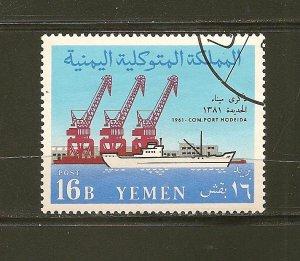 Yemen 111 Used