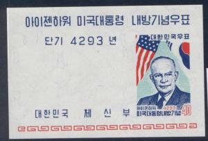 Korea 305a MNH Dwight D. Eisenhower