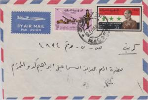 Iraq 20f Army Day and 5f 1958 Revolution 8th Anniversary 1967 Airmail Domesti...