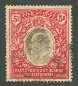 EAST AFRICA & UGANDA PROTECTORATES #29 USED VF