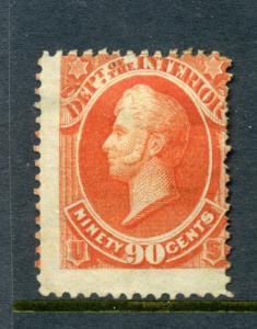 Scott #O24 Interior Official Mint Stamp (Stock O24-12)