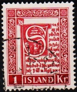 Iceland. 1953 1k S.G.321 Fine Used