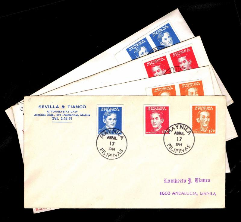 1944 OCCUPIED PHILIPPINES #N32-34 IMPERFORATE - LOT OF 4 COVERS (ESP#4612)