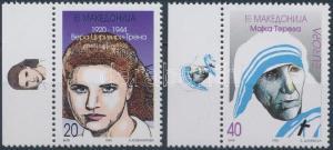 Makedonien stamp Europa CEPT margin stamp MNH 1996 Mi 74-75 WS173105