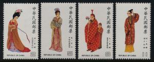 China - Taiwan 2472-5 MNH Costumes