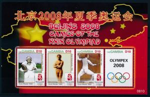 [75389] Gambia 2008 Olympic Games Beijing Tennis Fencing Swimming Sheet MNH