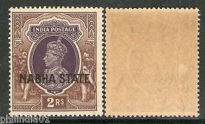 India Nabha State 2 Rs KG VI Postage Stamp SG 90 / Sc 82 Cat £32 MNH