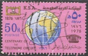 SAUDI ARABIA 1976 Scott 721 Used VF 50h  ITU Telephone / Map