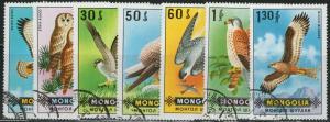MONGOLIA CTO Scott # 583-589 Birds of Prey (7 Stamps)