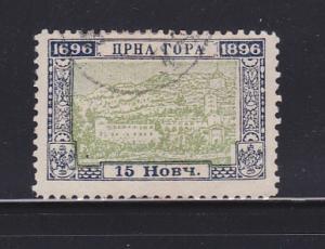 Montenegro 50a Perf 11 1/2 U Monastery (E)