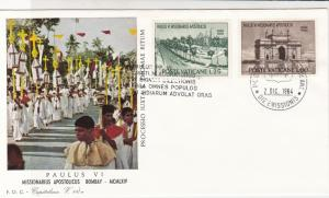 Vatican 1964 Procession Picture Slogan Crest Cancel Stamps FDC Cover Ref 29493