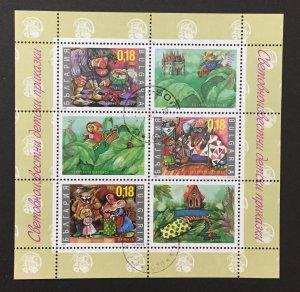 Bulgaria 2000 #4141 S/S, Fairy Tales, Used/CTO.