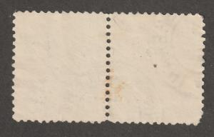 Persian stamp, Scott# 772, used pair, Hr, printing error/variant, 10d, blue,