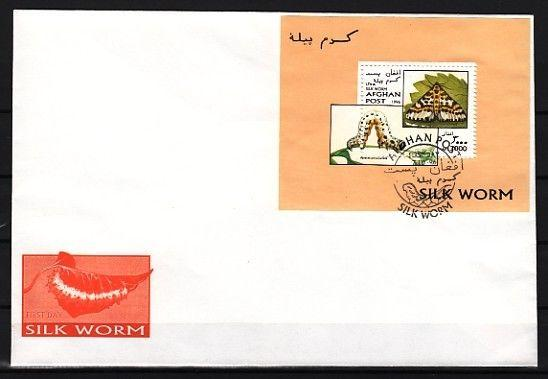 Afghanistan, 1996 Cinderella issue. Silkworm & Moth s/sheet. First day cover.