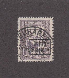 Romania Scott #3NRA8 Used
