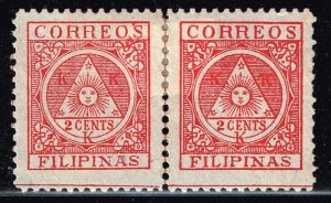 Philippines Stamp  1898-99 Revolutionary Government Issues 2C RED LINE PAIR