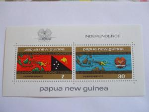 Papua New Guinea #424a mint NH
