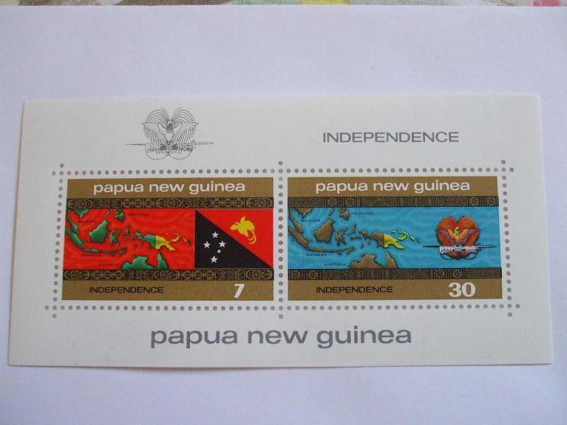 Papua New Guinea #424a mint NH
