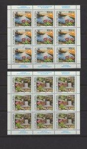 Yugoslavia #1985-86 (1989 Nature Conservation set) VFMNH  sheets of 9 CV $7.20