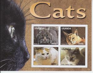 2014 Uganda Cats MS4 (Scott 2107) MNH