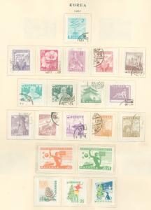 Korea 249-267 Used VF