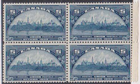 Canada USC #202 Mint 5c UPU Block of Four Fresh & F-VF-NH Light Gum Crease on 2