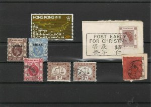 Hong Kong Stamps ref R 16537