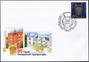 Belarus. 2017. Belarusian Prosecutor's Office (Mint) First Day Cover