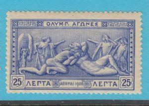 GREECE 190  MINT HINGED OG * NO FAULTS EXTRA FINE !