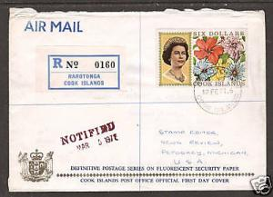 Cook Islands SG 247B on 1971 FDC to US